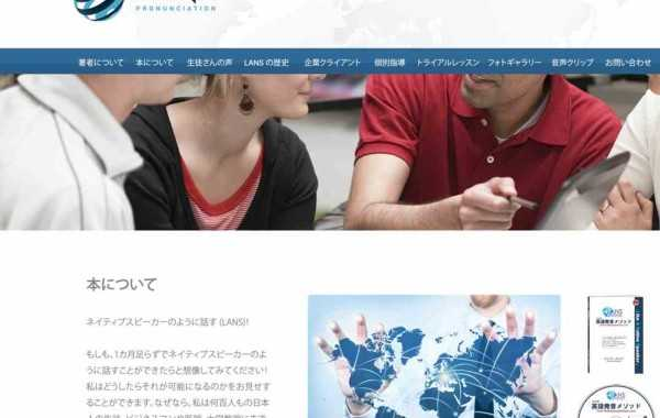 LANS Language Learning Web Site – CMS