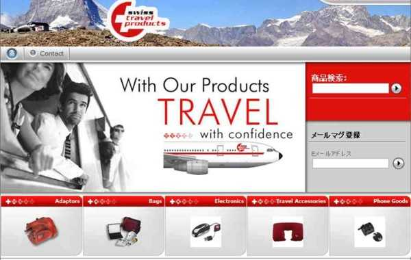 Bilingual Swiss Travel Products Ecommerce Site