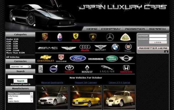Japan Luxury Cars Sales Web Site