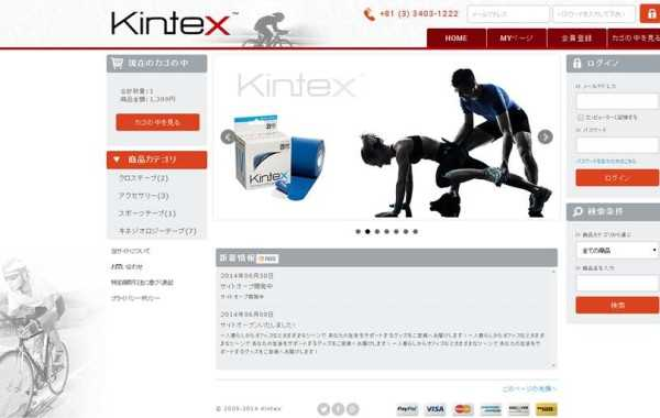 Kintex Sport – Website