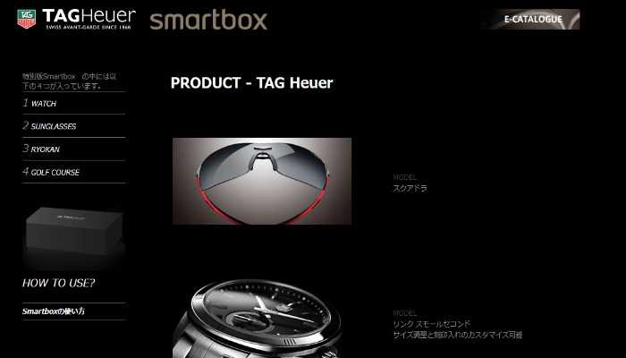 TAG-Heuer-Smartbox