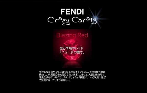 FENDI Japan -Facebook- Crazy Carats