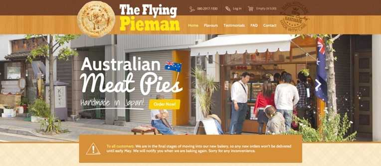 flyingpieman